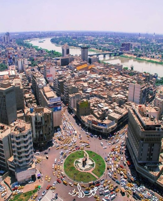 Identity,  Sovereignty, and Global Politics in the Building of Baghdad